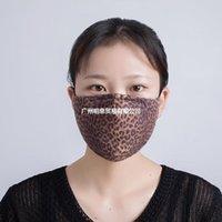 Prince de lavage à trois couches Impression PM2 Léopard Print. 5 masque adulte réglable avec filtre de coton élastique