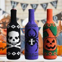Halloween bottle set skeleton pumpkin knitted champagne red wine bottle bag table decoration supplies