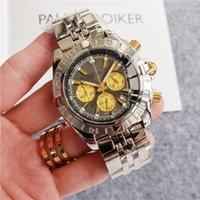自動メカニカルメンズウォッチクォーツバッテリーカレンダースチールベルト防水ビジネス発光多機能シリーズメニュー腕時計