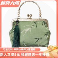 New Luxurys Women's Bagschinese Bags2021 Style Silk Shoulder Slant Cross Gold