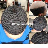 10 mm ondas Afro unidades de cabello Lace PU Toupee para jugadores de BaskesBass Indian Virgin Human Hair Reemplazo Afro Kinky Wave Mens Wig Free Shippinng