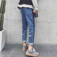 Yüksek Kalite 2019 İlkbahar Sonbahar Rahat Moda Çizgili Harem Diz Delik Eğlence Ayaklar Pantolon Kargo Denim Kot Erkek Gençlik Pantolon1
