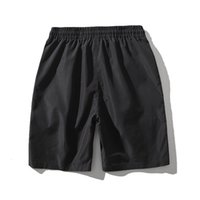 Shorts Thin Men's Summer Capris Tooling Loose Casual Pants Trend Beach Breathable