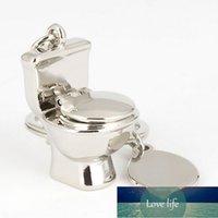 미니 화장실 키 링 체인 클래식 3D 키 체인 욕실 귀여운 크리 에이 티브 선물 악세사리 공장 가격 전문가 디자인 품질 최신 스타일의 원래 상태
