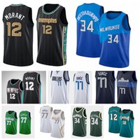 NCAA 77 Doncic Ja 12 Morant Basketball Jersey 23 MJ Giannis 34 Antetokounmpo Jerseys City Mens 2021 Edição