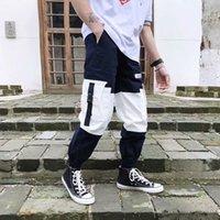 Nouveaux hommes Pantalon Fashion Streetwear Spellice Jogging Harem Pantalons 2021 Spring Casual Hip Hop Cargo Pantalon Sports Pantalons Hommes