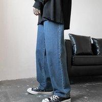 Men's Jeans 2021 Summer Wide Leg Korean Trend Loose Handsome Straight Men Trousers Casual Denim Baggy