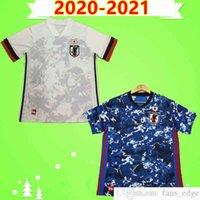 Japan Soccer Jersey 2020 2021 Mailleot Japon Home Blue White 20 21 Football Kit قميص أعلى موحدة هوندا كاغاوا Okazaki Atom