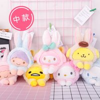 20 cm My Melody Cinnamorol Kitty morbido Peluche Peluche Dolls Cute Anime Kawali Dogs Cats Decorate Borse Adult Bambini Giocattoli Ragazze Regalo