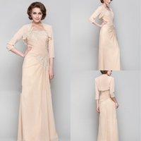 Bunte Abendkleider zwei Peice Anzug trägerlos Geraffte Appliques Chiffon Mantel Prom Kleid bodenlangen formale Kleider