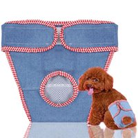 Dog Apparel Shorts Puppy Physiological Pants Diaper Pet Underwear For Small Meidium Dogs Safety