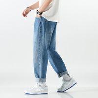 Men's Jeans Men Baggy 2021 Autumn Goth Pants Cargo Clothing Y2k Low Rise Denim Trousers Casual Blue Korea Fashion