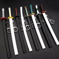 17cm Keychains Japanese Anime Keychain Sword Metal Key Ring Scabbard Keyring Katana Buckle Chain Unisex Jewelry Weapon Model Pendant Accessories Gifts