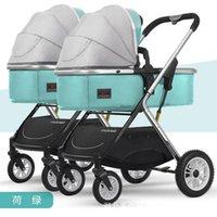 Bebek arabası # ikiz arabası bebek oturabilir ve yatarlık pram yüksek peyzaj hafif katlanabilir sepet ayrılmış
