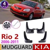 KIA RIO 2 JB 세단 살롱 2006 ~ 2011 자동차 흙 플랩 펜더 머드 플랩 가드 스플래시 플랩 머드 가드 액세서리 2008 2009 2009 2010