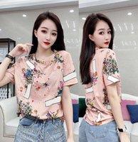 Sommer Herren Designer T-shirt Casual Man Womens lose T-Shirts mit Buchstaben stickerei kurze Ärmeln top verkaufen luxus s-3xl