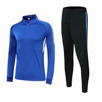 Gym Clothing 2021 Blue Color Uniforms Sell Sperated Men Sport Tracksuits Soccer Football Running Winter Clothes Training Suits Kids