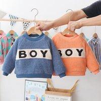 Hoodies & Sweatshirts Boy Girl Cotton Fleece 2021 Cute Plus Velvet Thicken Winter Autumn Warm Tops Long Sleeve Kid Baby Children's Clothin