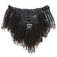 흑인 여성을위한 헤어 익스텐션에 아프리카 kinky 곱슬 클립 몽골 인간의 머리카락 8pcs / 세트 자연 색 120g 클립 인