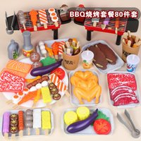 80pcs BBQ Playset Pretend Play Food Toy Grill Set Barbeque Kitchen Cooking Tools Role Toys for Kids Toddlers Boys and Girls Gifts Two-Player Game
