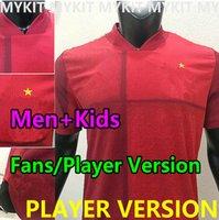2021 Espana Soccer Jersey Fans versione giocatore Morata Pedri Koke Camiseta de Futbol Ferran Sergio Ramos Olmo Gaya Rodrigo Thiago Fabian Camicia da calcio Uomini Set bambini