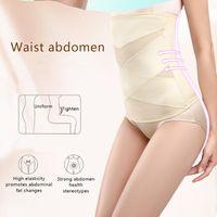 Summer Women Abdomen Belt Thin No Trace Breathable Postpartum Body Shaping Girdle DO2 Waist Support