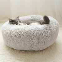 55٪٪ الكلب سرير أريكة جولة أفخم حصيرة للكلاب كبيرة labradors القط منزل الحيوانات الأليفة السرير dcpet أفضل مركز دروبشيبينغ ميني حجم جيرز