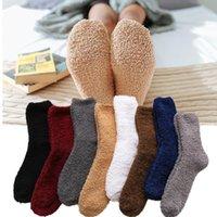 Men's Socks Men Winter Warm Fluffy Solid Color Soft Coral Fleece Elastic Velvet Indoor Floor Towel Breathable Plush