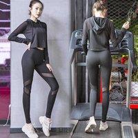 New Womens Sports Running Loisirs Yoga Vêtements Mesh Hollow Respirant Scolaire Skinny Skinny Pêche Hip Pantalon Soccer Jersey