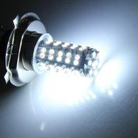非常灯H4 3528 68-SMD LED 6500K 310-Lumenの白いフォグランプ電球ヘッドライト車DC 12V LX0E
