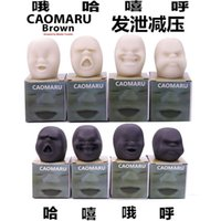 4pcs Decompression pinch music face ball doll tricky vent face ball trick funny caomaru hand-made stress relife toy A0511