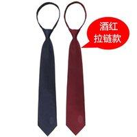 Налоговая галстука Национальная местная ленивая молния мужской женской женской вина Красный темно-синий синий теми же стиль мужчины подарки Hankerchief шеи галстуки