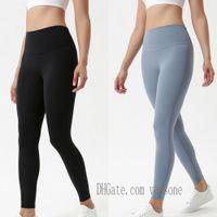 Yogaworld lu Women yoga pants leggings High Waist Sports Gym Wear Elastic Fitness Lady Outdoor Sport lulu Pant for woman Solid Color 0404 e5pD#