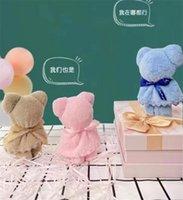 Bear Toys pour Garçons Girls Cadeaux Blanc Purple Pink Blue Dolls Favge Night Market Net Jouet Paquet individuel GWD6254