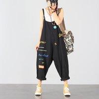 Gym Clothing Suspender Jumpsuit Jeans Spaghetti Strap Romper Loose Drop Crotch Harem Pants Runway Women Dungarees Denim Bib Overall Plus Siz