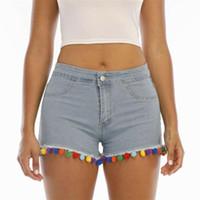 Women's Jeans Ball Tassel Women Summer Fashion Solid Denim Casual Short Pants Holiday Trousers Bottom