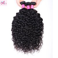 Brazilian Hair Bundles Virgin Hair 100% Unprocessed Remy Human Hair Extensions Deep Wave Loose Wave Water Wave Weft Super double Drawn