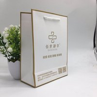 Handbag Paper Bag Customized Production Clothing Store Gift Packaging Shopping Gift Border Bag Customized Printing Logo