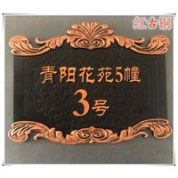 Customized acrylic house sign logo embossed three-dimensional logo customized Villa Hotel number brand household building brand high grade imitation copper