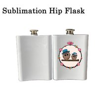 8oz Blanks Sublimation Hip Flask Stainless Steel Double Wall Liquor Flagon with Funnel For Wedding Party Mini Portable Wine Pot