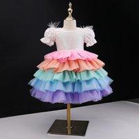 소녀의 드레스 아기 소녀 드레스 아이들의 옷 어린이 의류 착용 다채로운 발레 스커트 공주 계층화 된 스커트 생일 파티 3043 Q2