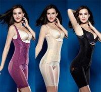 2021 Waist Trainer Women's Shapers Sexy Seamless Adjustable Strappy Bustier Shapewear Bodysuit Corset Plus Size Slimming Body Shaper M- 5XL
