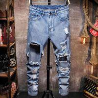 Yaz erkekler casual erkek büyük delik kot pantolon yüksek sokak hip hop adam pantolon ripped düz gevşek kot pantolon
