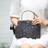 Kreuzkörper Wolke Muster Handtasche Retro Umhängetasche Chinesischen Stil Bronzing Stoff Luxus Rahmen Taschen Elegant Cheongsam