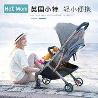 Carrinho de bebê Crianças Dobrável ultra-luz pode andar reclinável carrinho guarda-chuva carro 0-3 anos velho