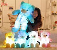 30cm 나비 넥타이 테디 베어 내장 된 LED 다채로운 빛 빛나는 기능 발렌타인 선물 플러시 장난감 TY0004