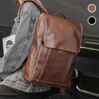 Large Capacity Short-distance Travel Bag For Men Korean Style Male Shoulder Soft Pu Leather Handbag Computer Schoolbag Backpack