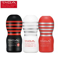 yutong TENGA Japanese Realistic Cup Pussy Oral 3D Deep Throat Artificial Vagina Male Masturbator Toys Mini New Size Small