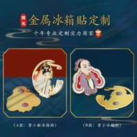 Metal Guofeng Museum zinc alloy cultural and creative gift refrigerator paste custom made