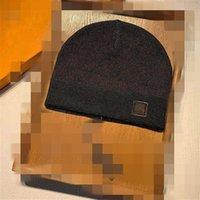 568 Neue Frankreich Mode Herrendesign Mütze Mütze Winter Mütze Gestrickte Wollhut Plus Samtkappe Skullies Dicker Maske Fransen Mützen Hüte